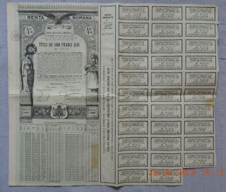 Romania Gold Bond Renta Romana Bucuresti 1929 1000 Fr 32 Coupons Not Cancelled photo