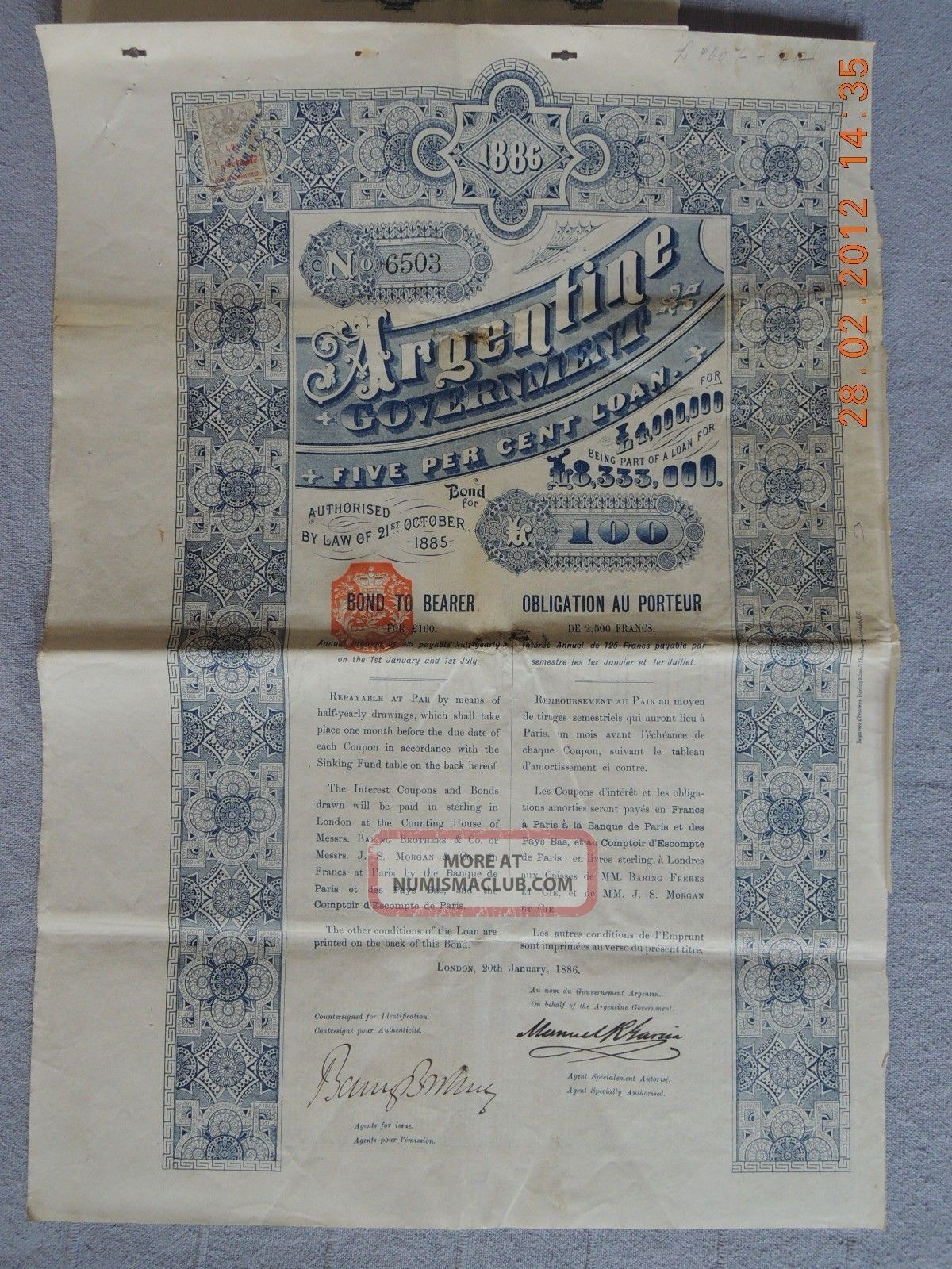 Argentine Government Argentina 5% Loan 1886,  100 £,  With 25 Coupons Uncancelled Stocks & Bonds, Scripophily photo