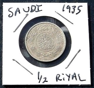 . 917 Silver 1354 / 1935 Saudi Arabia Crossed Swords 1/2 Riyal Km 17 Xf/au photo
