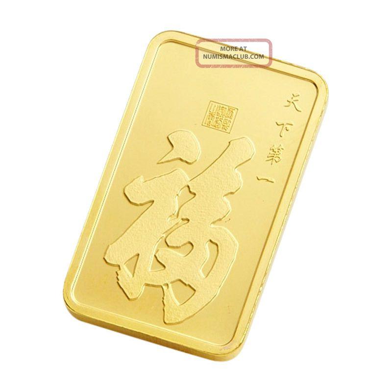 Pamp Suisse 10 Gram Gold Bullion True Happiness Bar 999 Pure