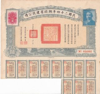 B2782,  China 6% Hupei Construction Loan,  10 Dollars 1935 photo