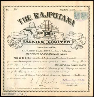 India 1946 Rajputana Talkies Ordinay Share Certificate With Jaipur State Revenue photo