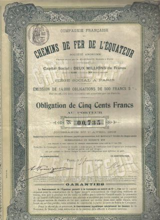 Ecuador France 1909 Bond 5% Railroad Chemins De Fer 500 Fr Uncancelled Coupons photo