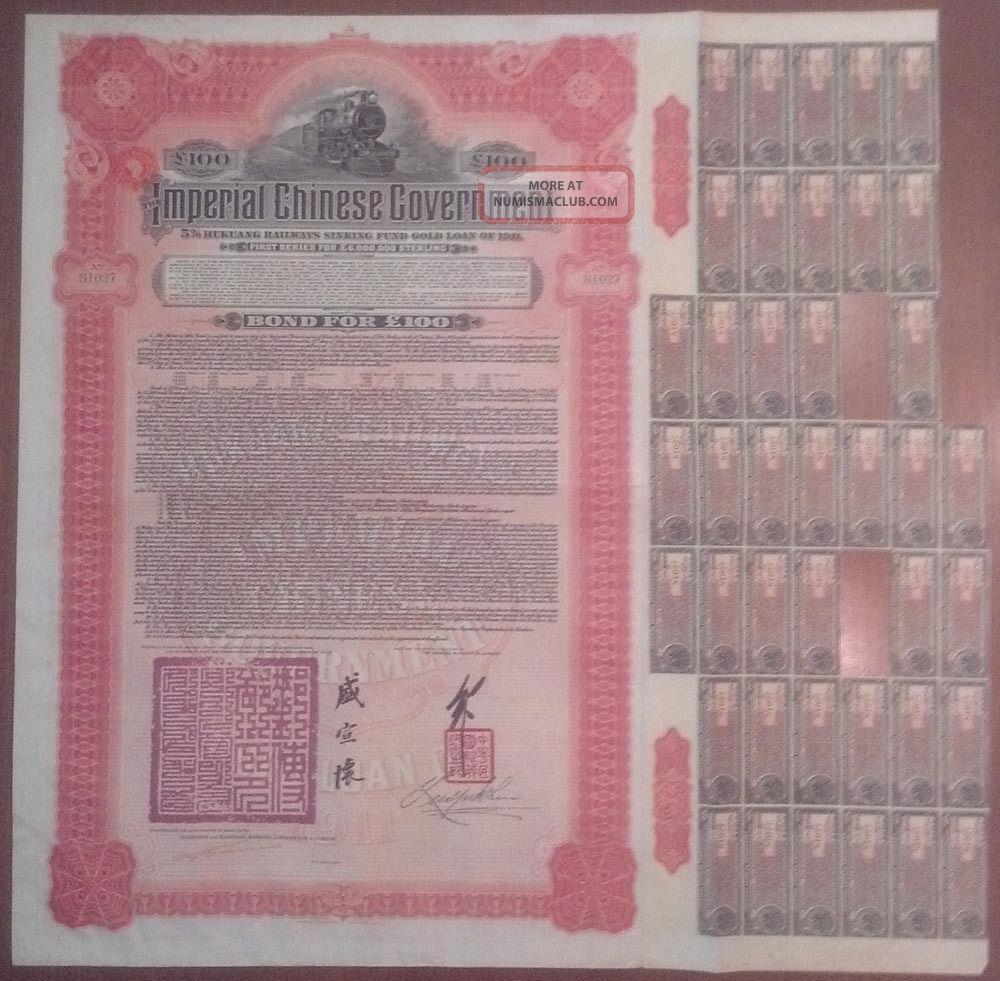 Chinese £100 Hukuang Railways Sinking Fund Gold Loan Of 1911 Bond - Red & Orange Stocks & Bonds, Scripophily photo