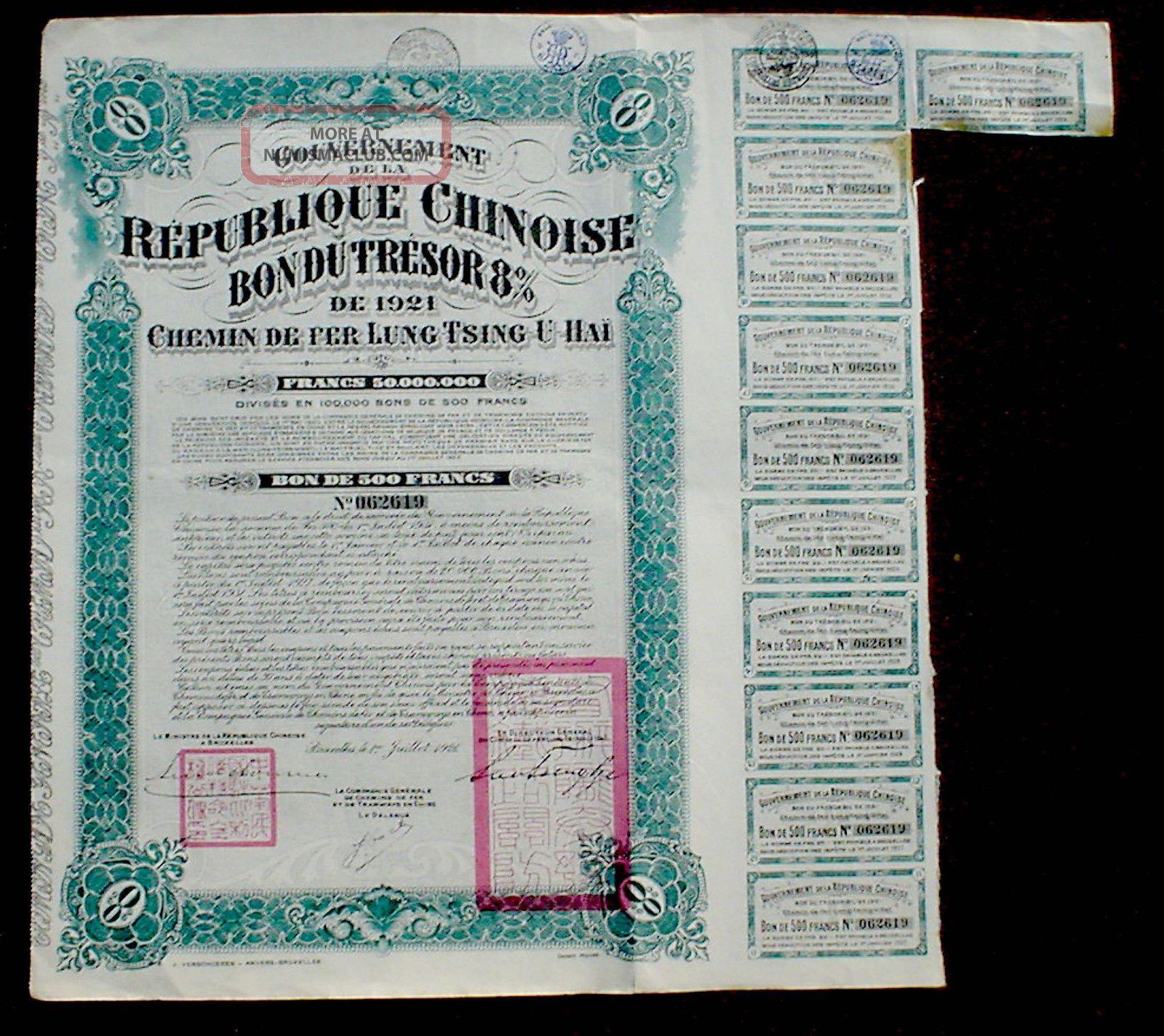 Chinese Government 8% Loan Bon Du Tresor 500 Francs 1921 Uncancelled + Coupons Stocks & Bonds, Scripophily photo