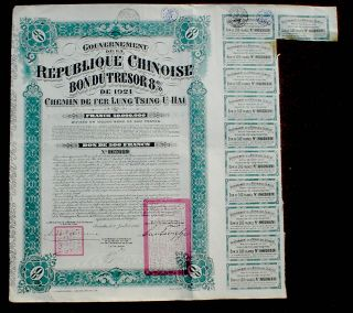 Chinese Government 8% Loan Bon Du Tresor 500 Francs 1921 Uncancelled + Coupons photo