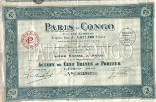 Colonial Africa France 1926 Paris Congo Society 100 Francs Uncancelled Coupons photo