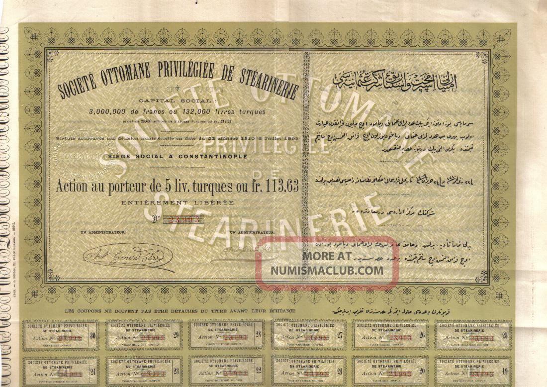 Ottoman Turkey Bond 1893 Societe Stearinerie 113fr Uncancelled Coupons World photo