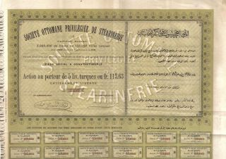 Ottoman Turkey Bond 1893 Societe Stearinerie 113fr Uncancelled Coupons photo