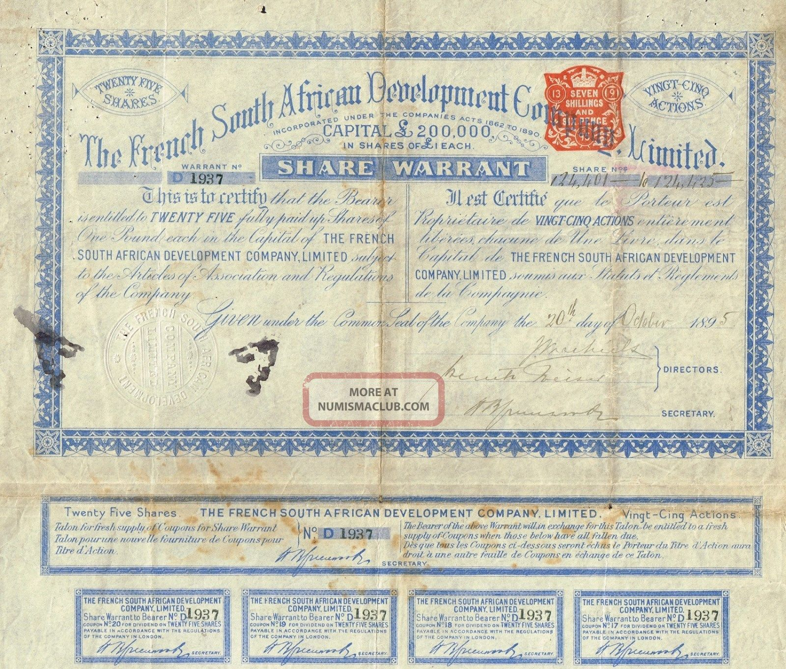 South Africa French South African Development Company Stock Certificate 1895 World photo