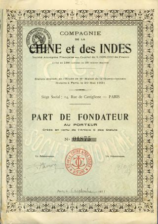 Share Certificate Stock Chine & Indes Cie China & Indies Cy Paris Action 1921 photo