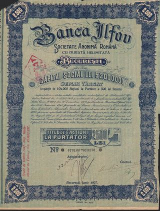Romania Ilfov Bank Stock Certificate W/ 10 Coupons photo