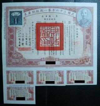 1947 China 20% Short - Term Treasury Note,  Us$100 Dollars Bond photo