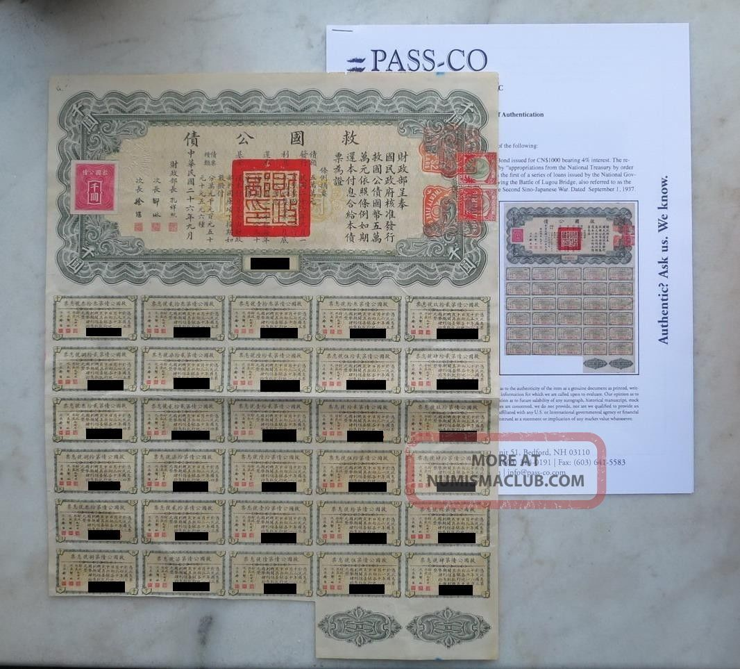 China 1937 Liberty Bond $1000 With Pass - Co,  30 Coupons Stocks & Bonds, Scripophily photo