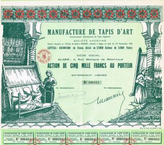 Africa Algeria Carpet Art Manufacturing Company Stock Certificate 1906 photo