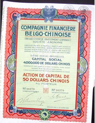 Chinese Investment Company 1926 $50 Dollars Chinois Bond Stock Share Ef photo