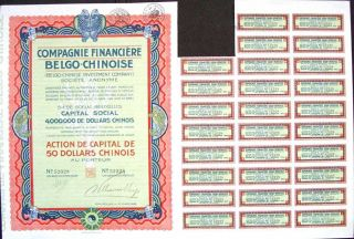 China Chinese Investment Company 1926 $50 Dollars Chinois Bond Stock Share Ef photo