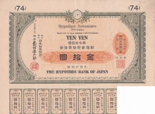 B2560,  The Hypothec Bank Of Japan Bond,  10 Yen,  1915 photo