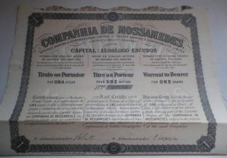 Angola Colonial Portugal 1928 Companhia Mossamedes Co 1 Share Uncancelled Coup photo