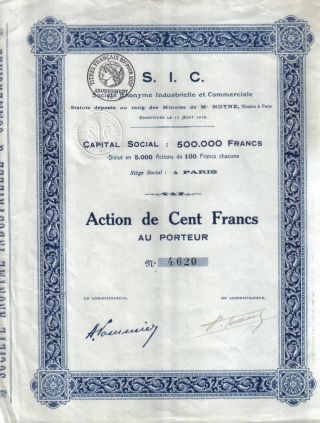 France 1919 S.  I.  C.  Industrielle Commerciale 100 Fr Coup Issue 5.  000 Uncancelled photo