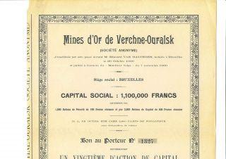 Russia Mines D ' Or De Verchne - Ouralsk,  Chelyabinsk Oblast,  Goldmine,  1900,  Rare photo