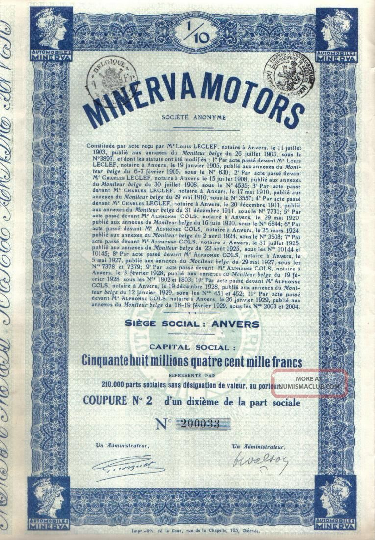Belgium Bond 1929 Minerva Motors Co Antwerp Uncancelled Coupons Car World photo