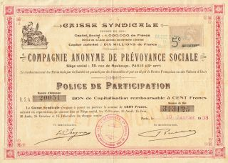 France Social Security Stock Certificate 1903 photo