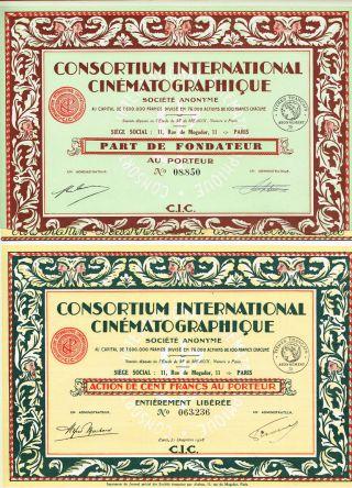 France Cinematography International Consortium Stock Certificate X 2 Types photo