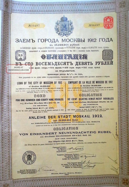 Russia Russian 1912 Emprunt Ville Moscou City 189 Roubles Bon Loan Stock World photo
