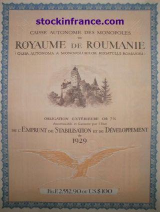 Emprunt De Stabilisation Et De Développement 1929 photo