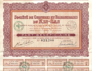 Africa France Guinea 1944 Cultures Bananeraies Kin San Uncancelled Coup Banana photo