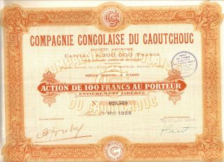Africa Congo France 1928 Rubber Caoutchouc Company 100 Fr Uncancelled Coupons photo