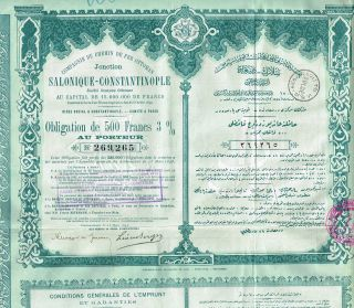Turkey Salonique - Constantinople Railway Company Stock Certificate 1893 photo