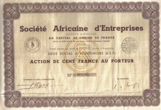 Africa Colonial French Congo Societe Africaine Entreprises 100f Uncancelled Coup photo
