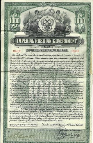 Imperial Russian Government $1000 Bond 1916 Issue For World War I With Coupons photo