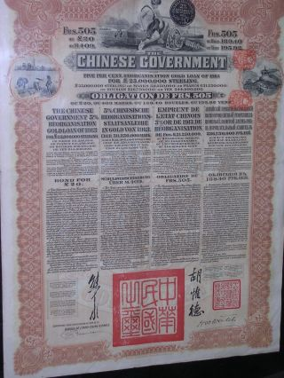 1913 Chinese Government Bond Reorganisation Gold Loan China.  With Coupons photo
