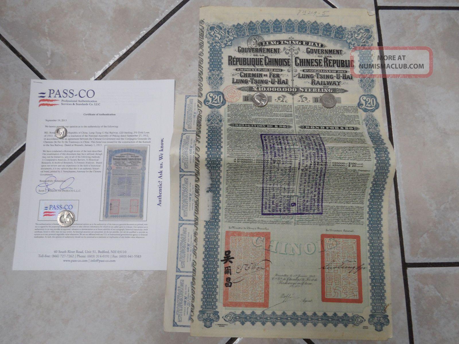 1913 Chinese Petchili Bond Uncanceled W/ Coupons China With Pass - Co Stocks & Bonds, Scripophily photo