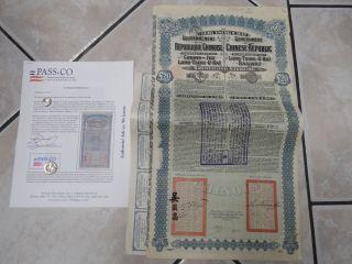 1913 Chinese Petchili Bond Uncanceled W/ Coupons China With Pass - Co photo