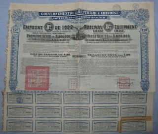 China Government 1922 Railway Equipment Loan £20 +cp photo