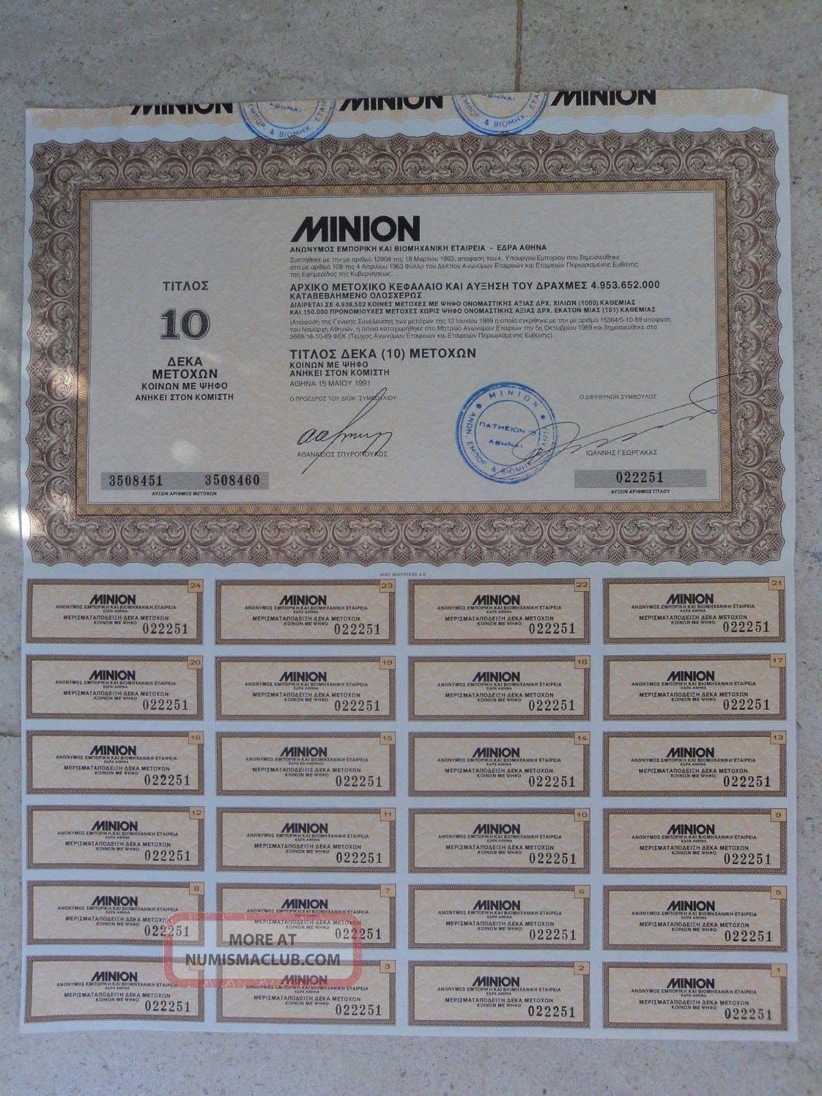 Stock Certificate 1991