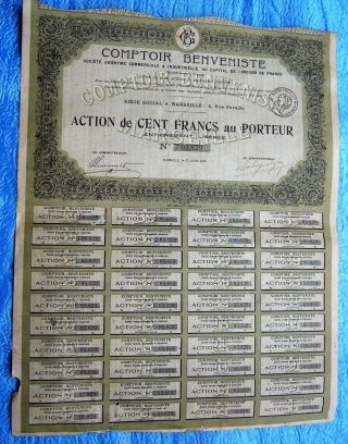 French France Marseille Bond Loan Share Stock 1920 Not Cleared photo