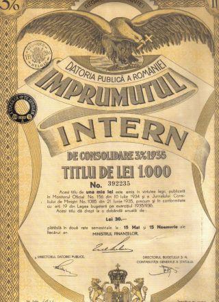 Roumania Romania 3% Internal State Loan 1935 1000 Lei Deco Uncancelled Coup photo