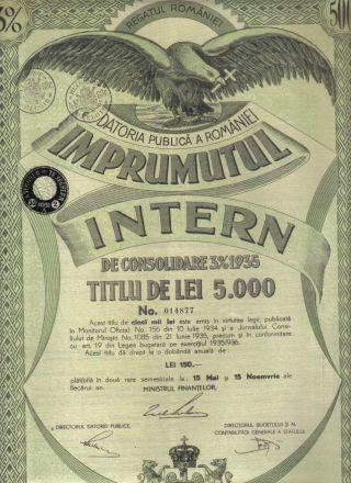 Roumania Romania 3% Internal State Loan 1935 5000 Lei Deco Uncancelled Coup photo