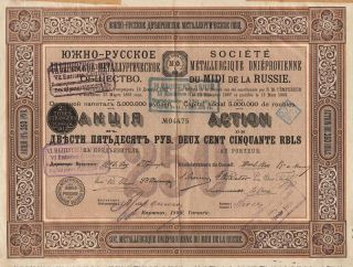 Russia Dnieprovienne Metallurgy Co Certificate 1898 photo