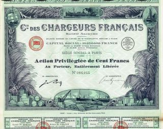 France Company Stock Certificate 1926 photo