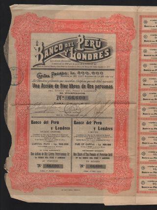 Banco Del Peru & Londres (peru 1927) photo