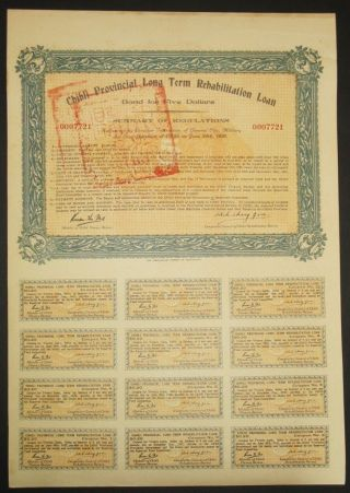 1926 China Chihli Provincial Long Term Rehabilitation Loan $5 With 12 Coupons photo