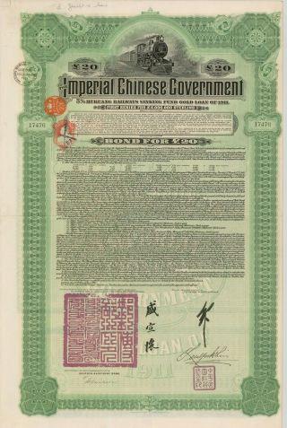 1911 - 5% Hukuang Railways Sinking Fund Gold Loan,  20£, photo