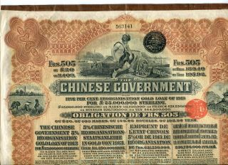 Chinese Governement 5% Reorganisation Gold Loan Of 1913 Xxx141 photo