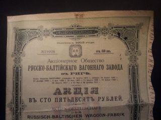 150 Rubles Russo - Baltic Railway Car Factory Riga Latvia Russia 1913 photo